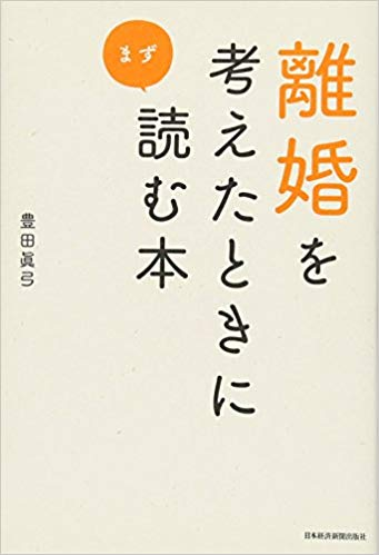 "alt=""Book"
