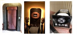 左:参拝室 閉じている扉/中:カードをかざして開けると/右:逗子の中には、御遺骨が入っています