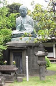 daibutu