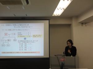 IMG_shuu28-3