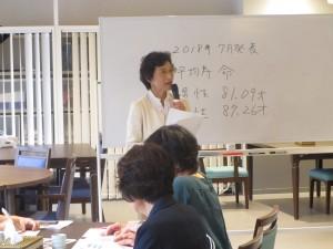 中田講師による 「介護施設の基本」